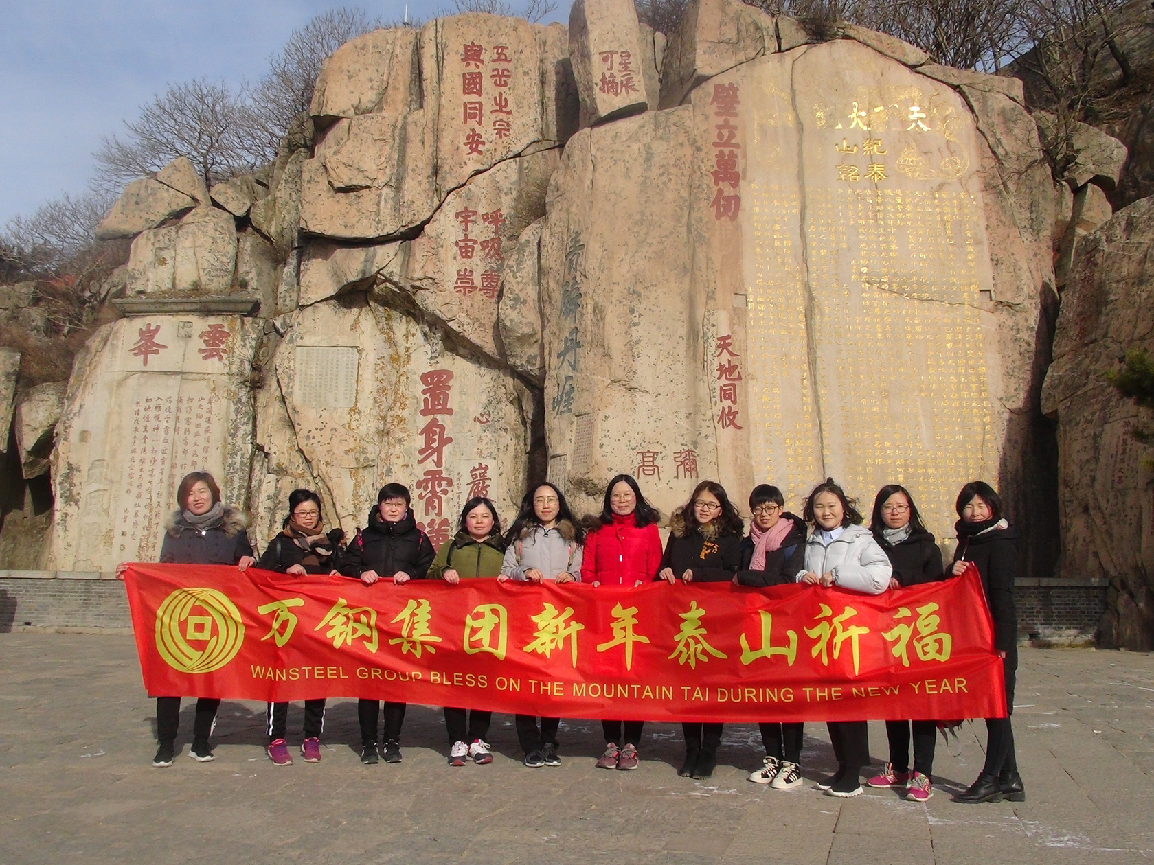 2019 Taishan praying together